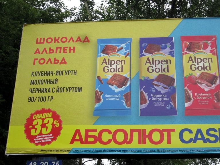 Реклама АГ.jpg