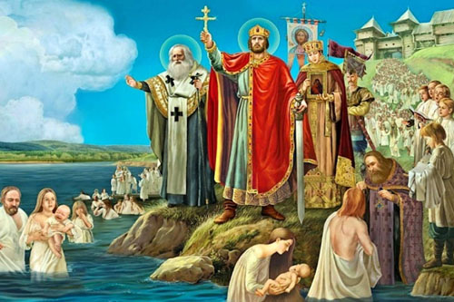 День Крещения. Исторический ликбез