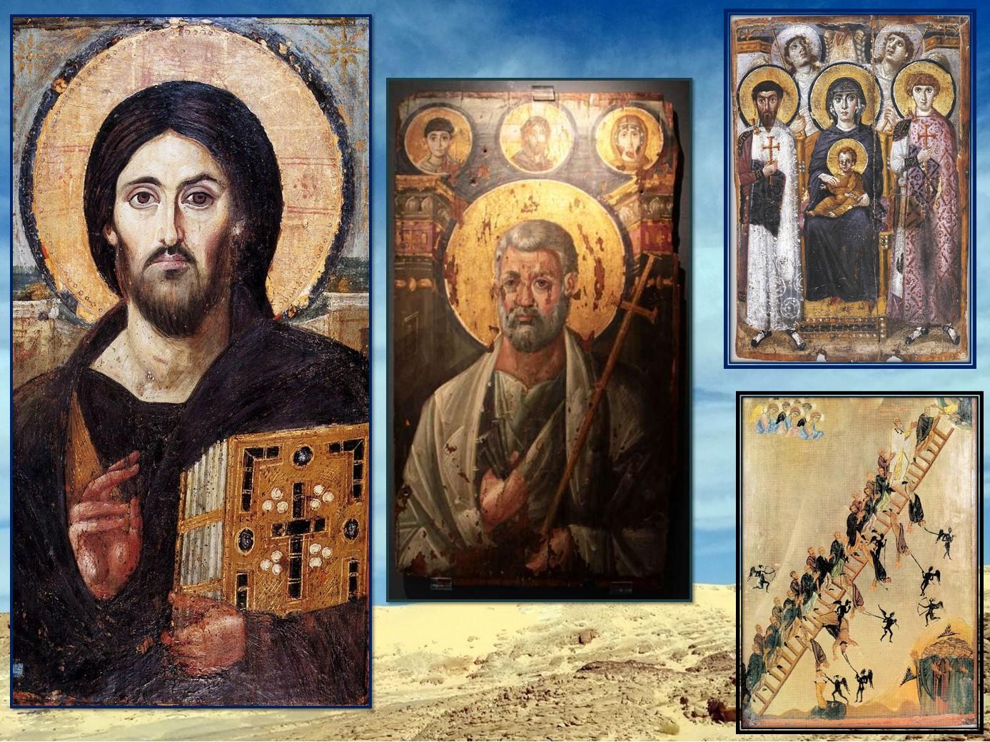 Иконы монастыря св. Екатерины.jpg
