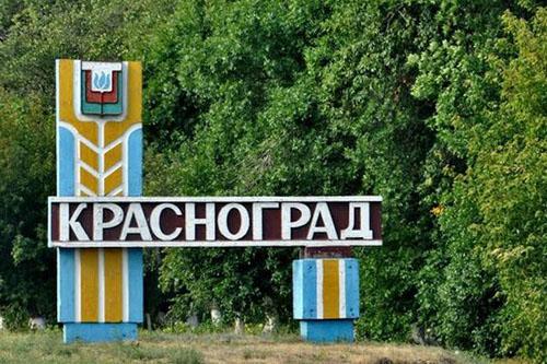 Передел границ Харьковской области: в борьбу вступил еще один район