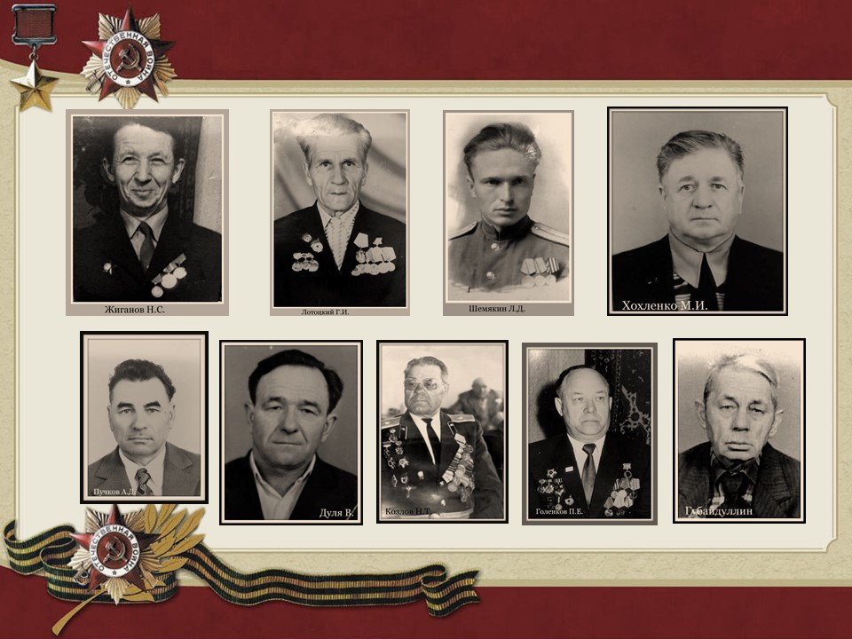 Ветераны войны Заводской.jpg