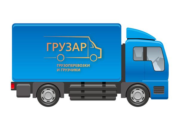 truck-vector.jpg