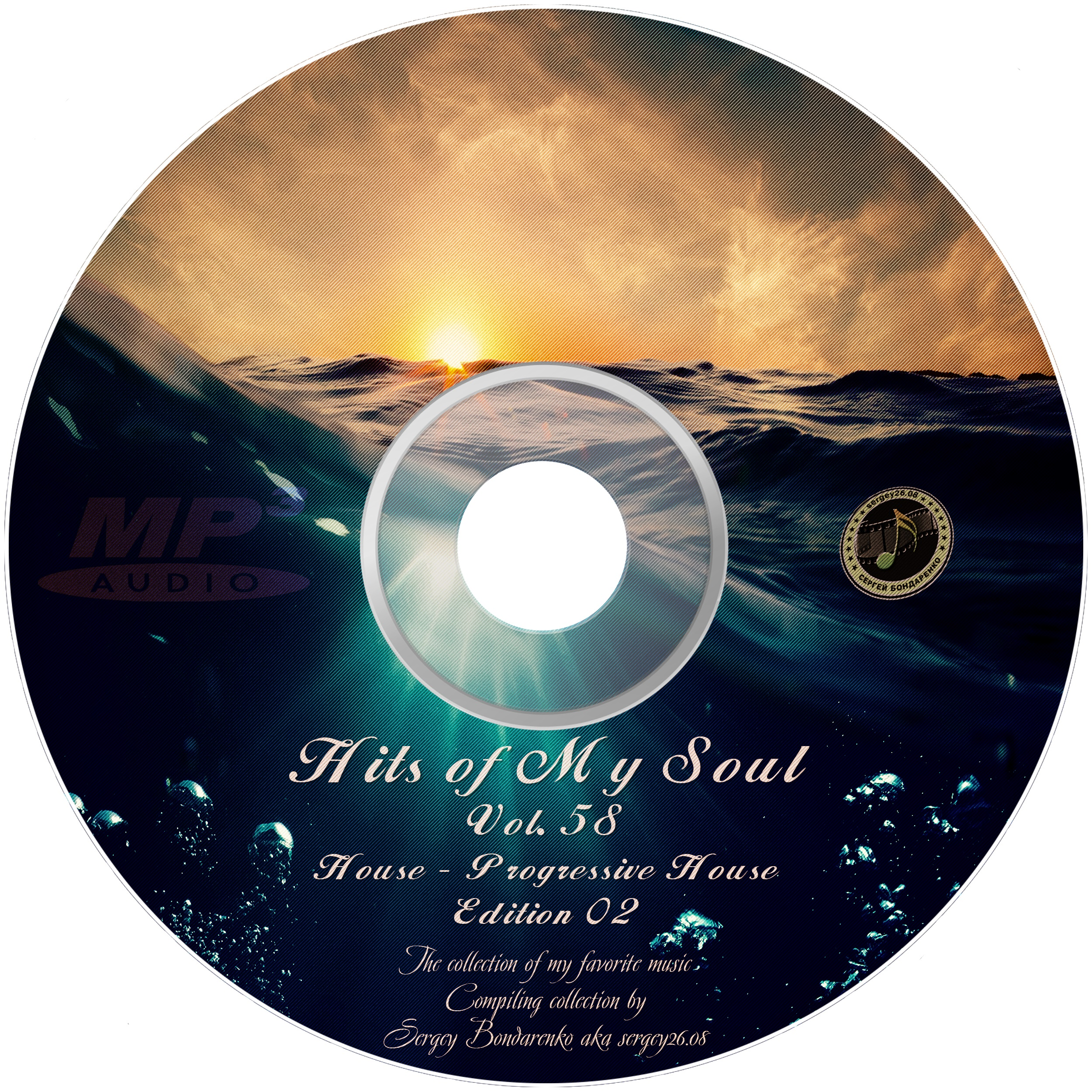 VA - Hits of My Soul Vol. 58 (2018)