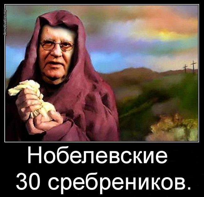 30-серебренников-тоже-деньги-человек-похожий-на-Горбачева-народная-открытка-с-просторов-советского-Интернета.jpg