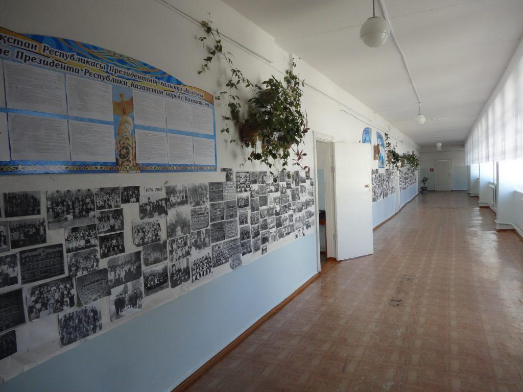 Аксу-Акмолинской-области-школа.jpg