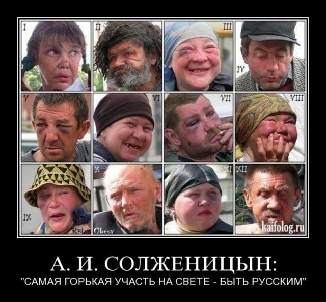 РУССКИЙ!.jpg