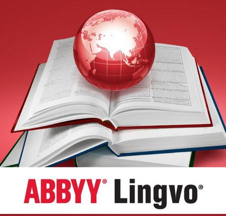 ABBYY Lingvo Live словарь - переводчик 1.37 Premium (Android)
