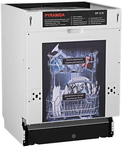 Правила безопасности в работе с посудомойными машинами