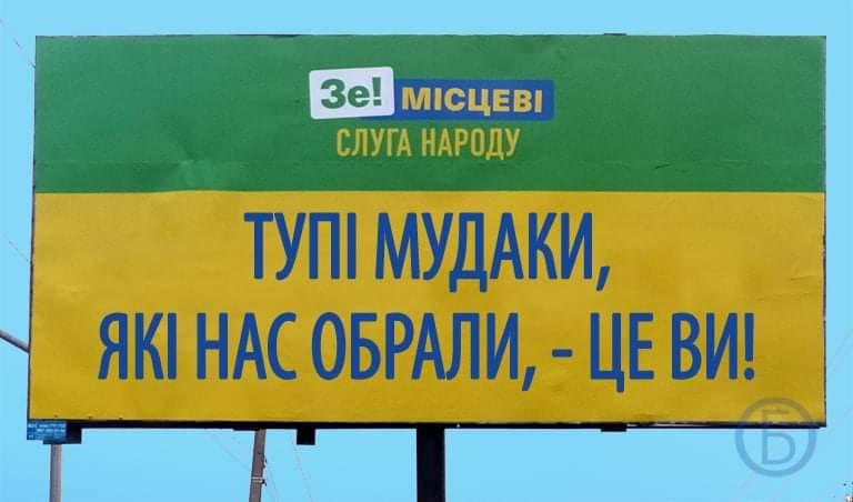 Несмотря на карантин и собственные призывы к изоляции, Зеленский устроил в свой день рождения вечеринку, - СМИ - Цензор.НЕТ 6594