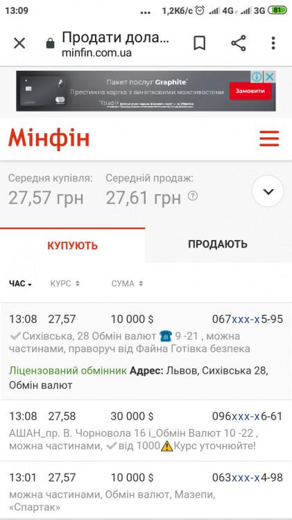 Screenshot_2020-08-09-13-09-25-649_com.android.chrome.png