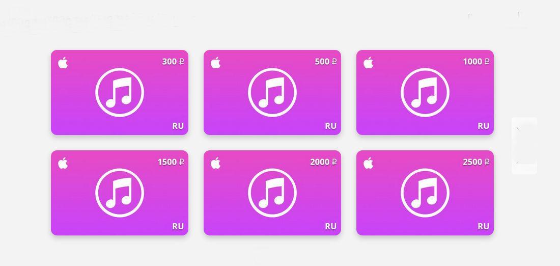 iTunes Gift Cards.jpg