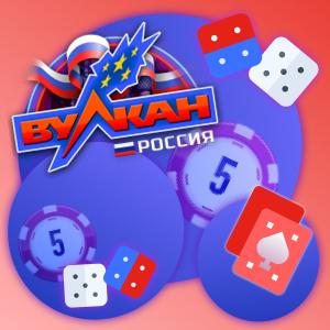 сайт казино Вулкан Россия vulcan-russia-casino.com