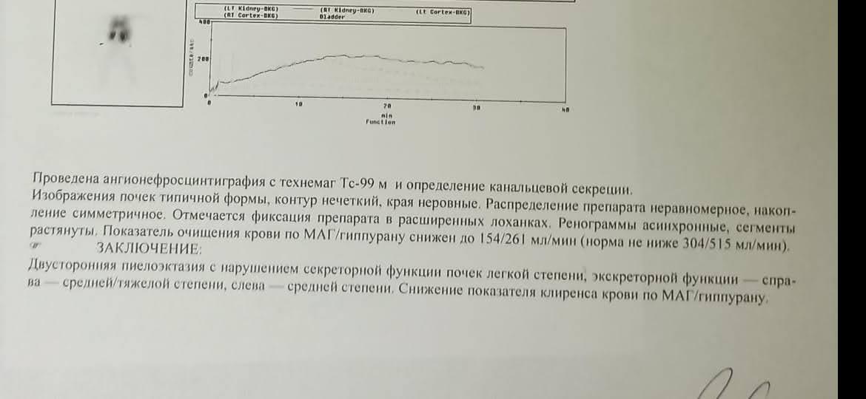 IMG-20200709-WA0006.jpg