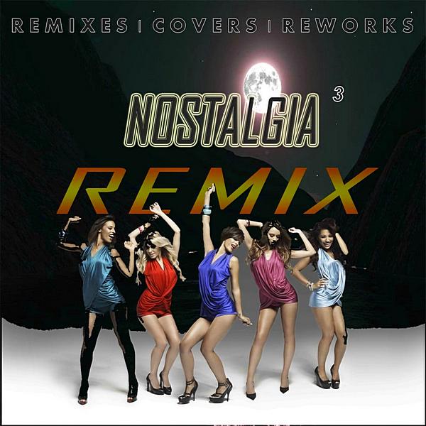 Сборник - Ностальгия 3 Remix (2020)