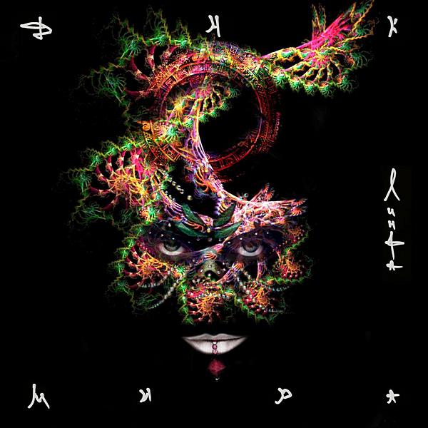 Линда - ДНК Мира (2020)