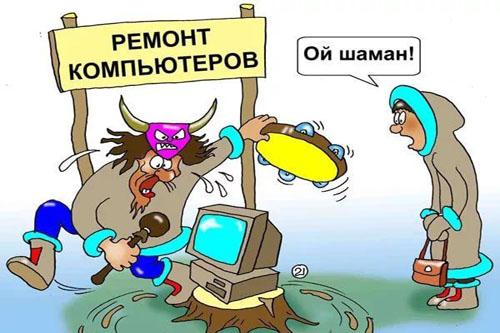 Харьков назначили Кремниевой долиной