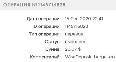 WiseDeposit - wisedeposit.com
