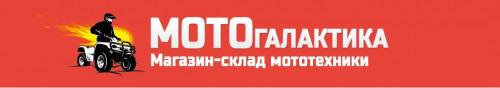 Магазин-склад мототехники Мотогалактика – достойное качество и привлекательные цены