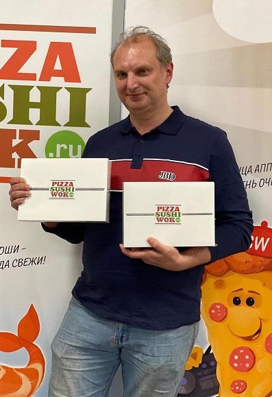 Одному из участников марафона от PizzaSushiWok.ru фортуна улыбнулась дважды!