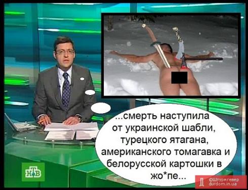 СМЕРТЬ.jpg