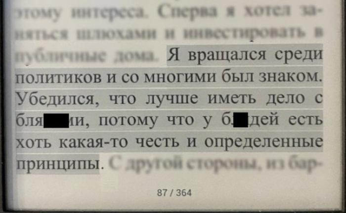 image_2020-10-20_213954.png