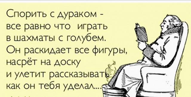 atkritka_1386982060_907.jpg