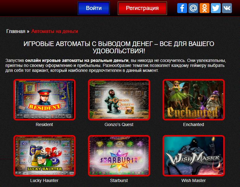 Играть игровые автоматы на виртуальные д покер мексиканский играть онлайн