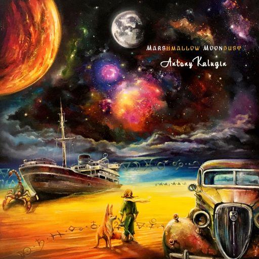 Antony Kalugin - Marshmallow Moondust (2020/FLAC)