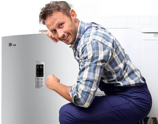 холодильник_lg.png