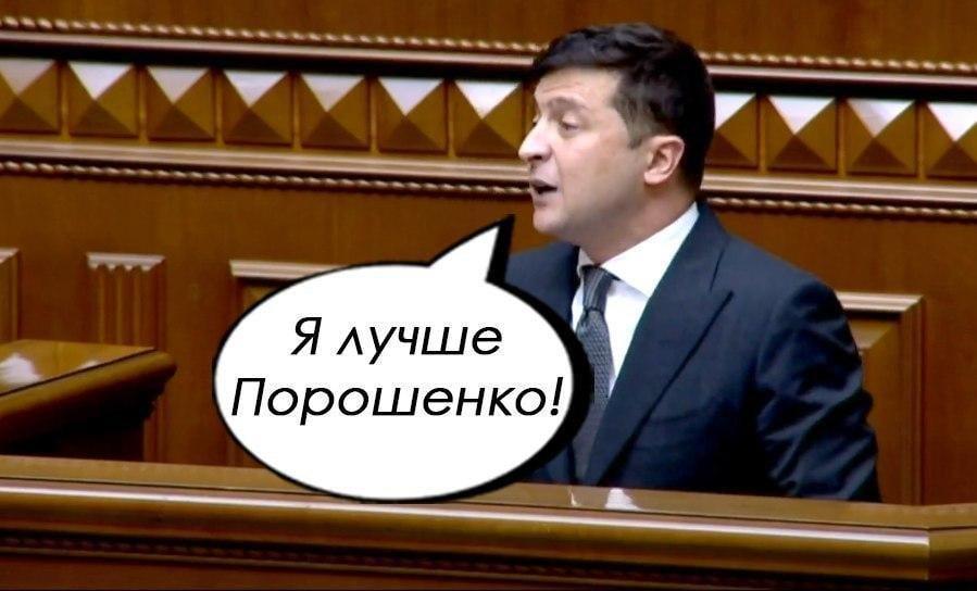 Владимир Зеленский как реинкарнация Петра Порошенко