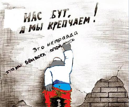 ПЕРЕКР.PNG