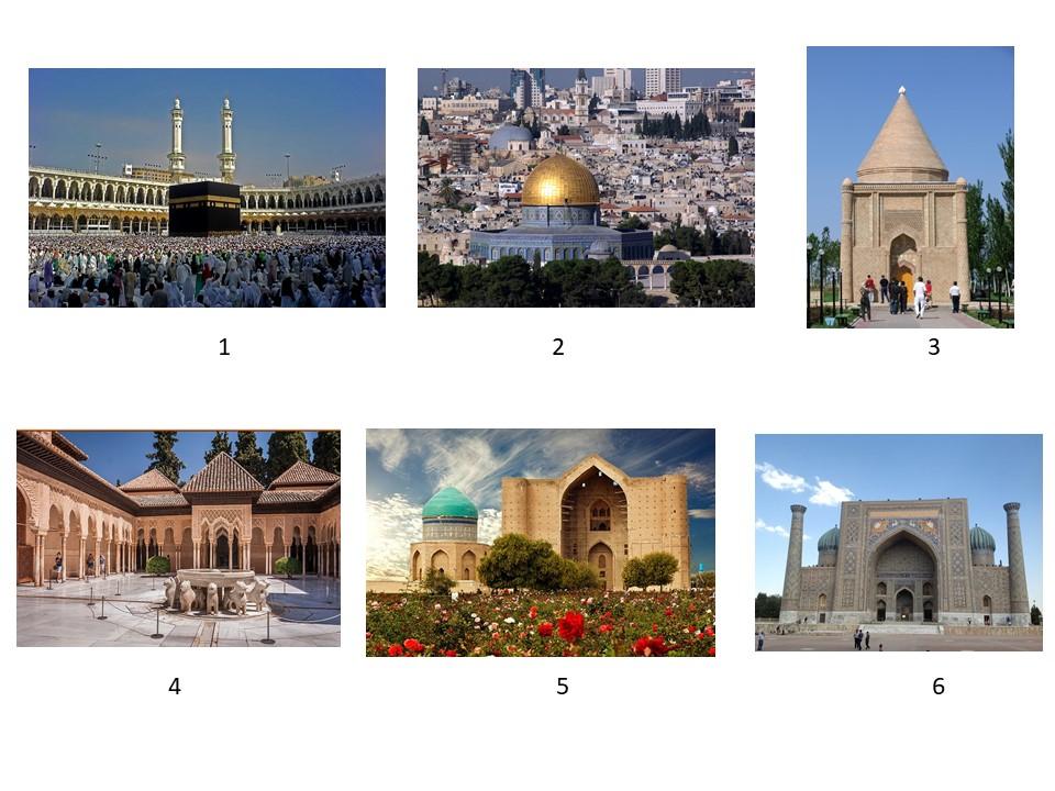 вопросы по исламу.jpg