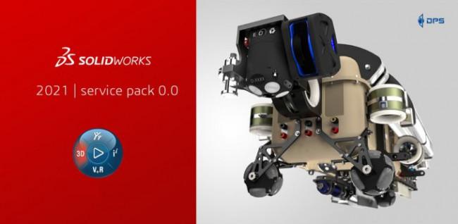 SolidWorks 2021 SP0.0 Premium Edition