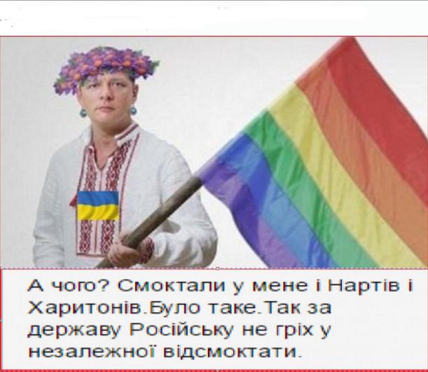 нартов1.png