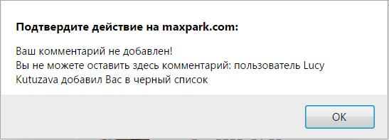 КУТУ.PNG