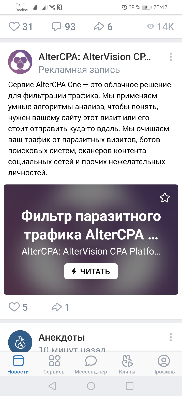 Screenshot_20201222_204215_com.vkontakte.android.jpg