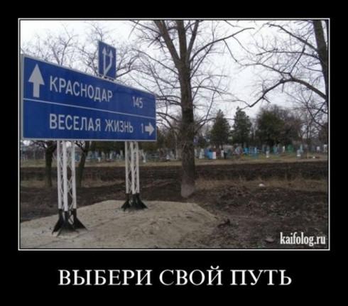ПУТЬ В ВЕСЁЛУЮ.jpg