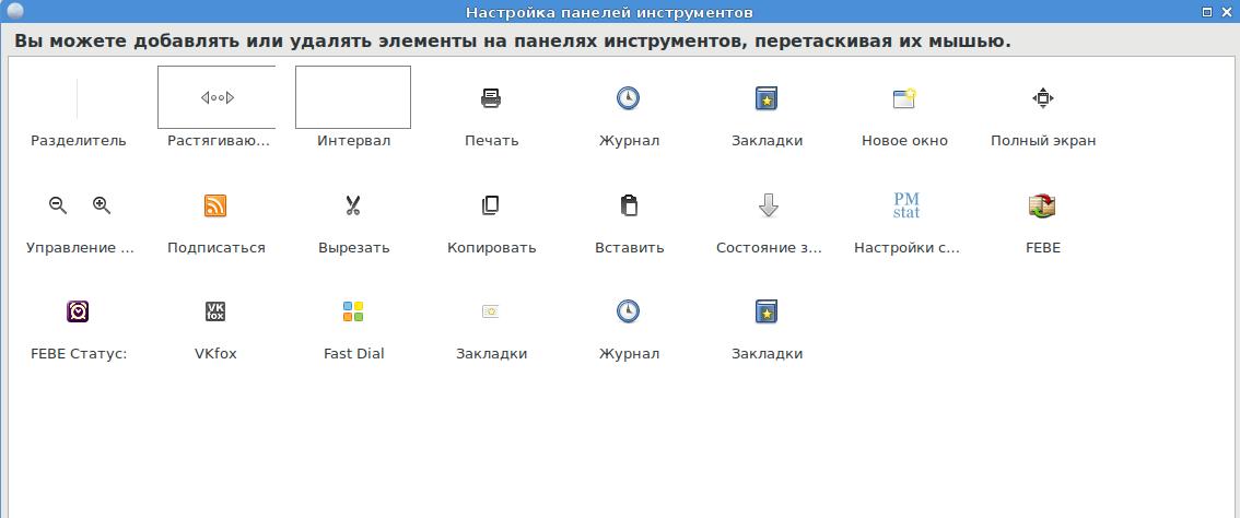 Снимок экрана_2021-01-02_16-22-22.png