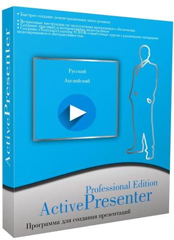 ActivePresenter Professional Edition 8.3.2