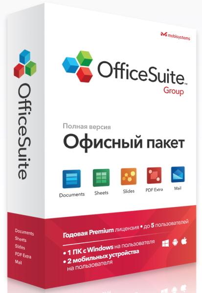 OfficeSuite Premium 5.10.36737/36738