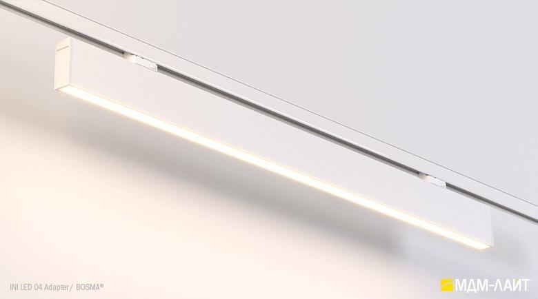 Трековая система освещения