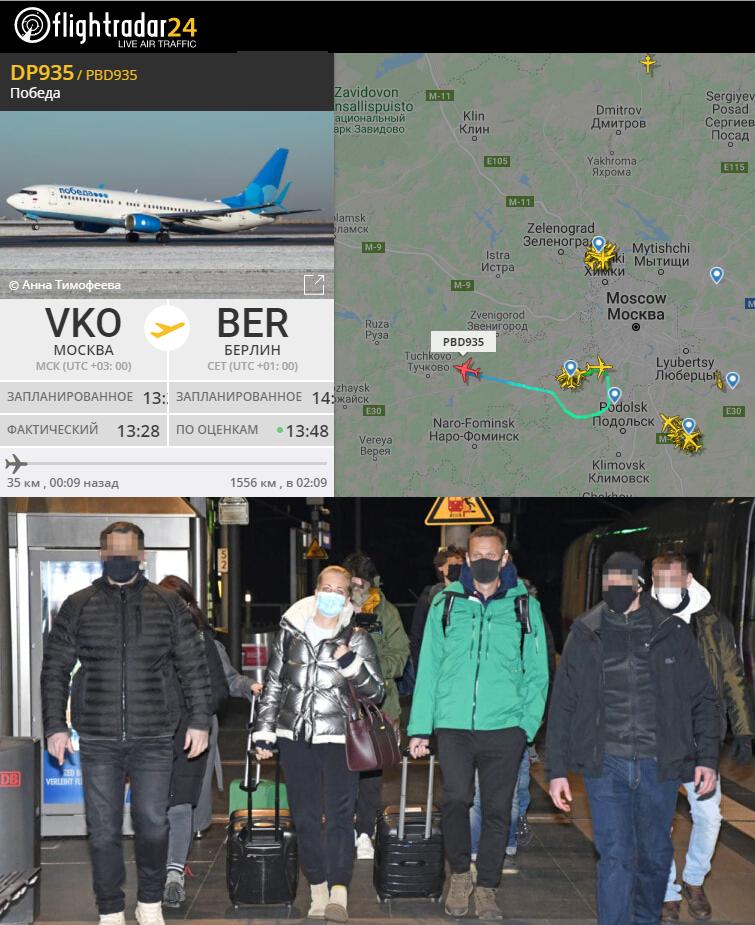Боинг вылетел за Навальным
