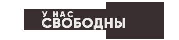 https://s8.hostingkartinok.com/uploads/images/2021/01/9b62f525a0bed39e23046bc163ac1b0c.png