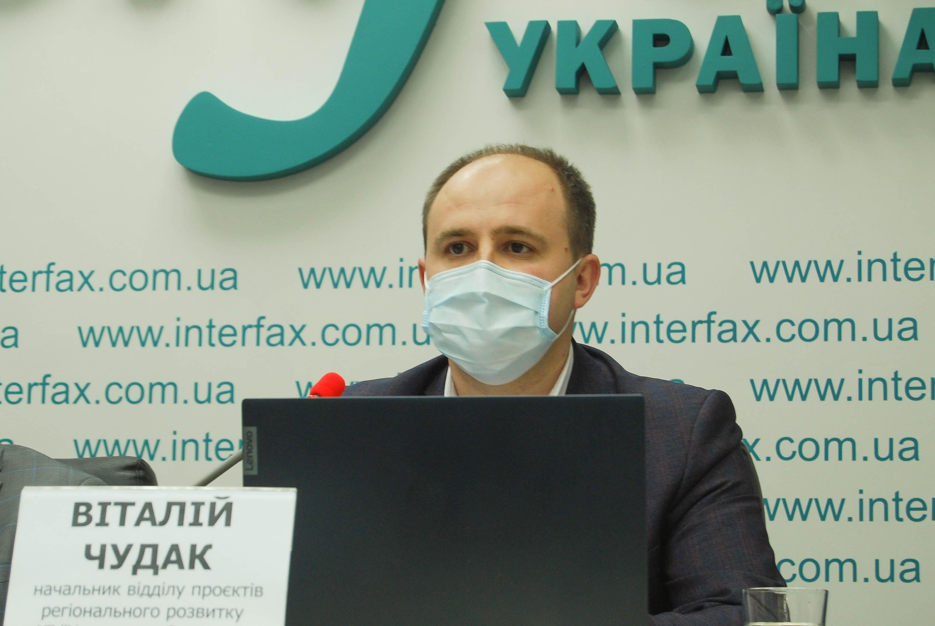 Віталій Чудак.jpg
