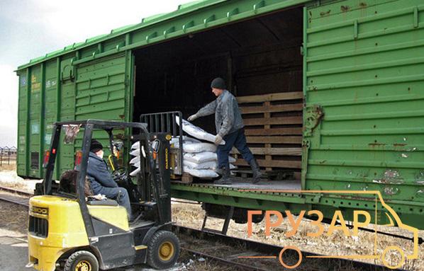 Погрузка и выгрузка вагонов в Киеве