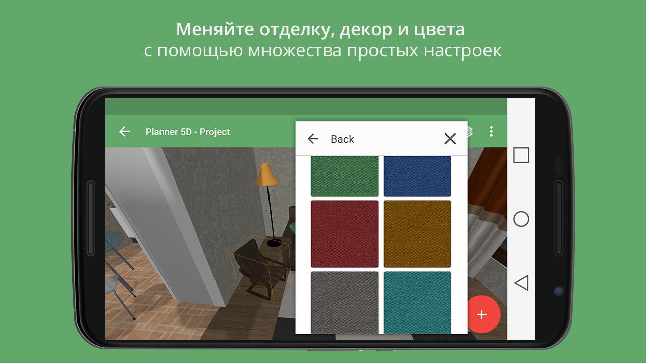 screen-3.jpg?fakeurl=1&type=.jpg