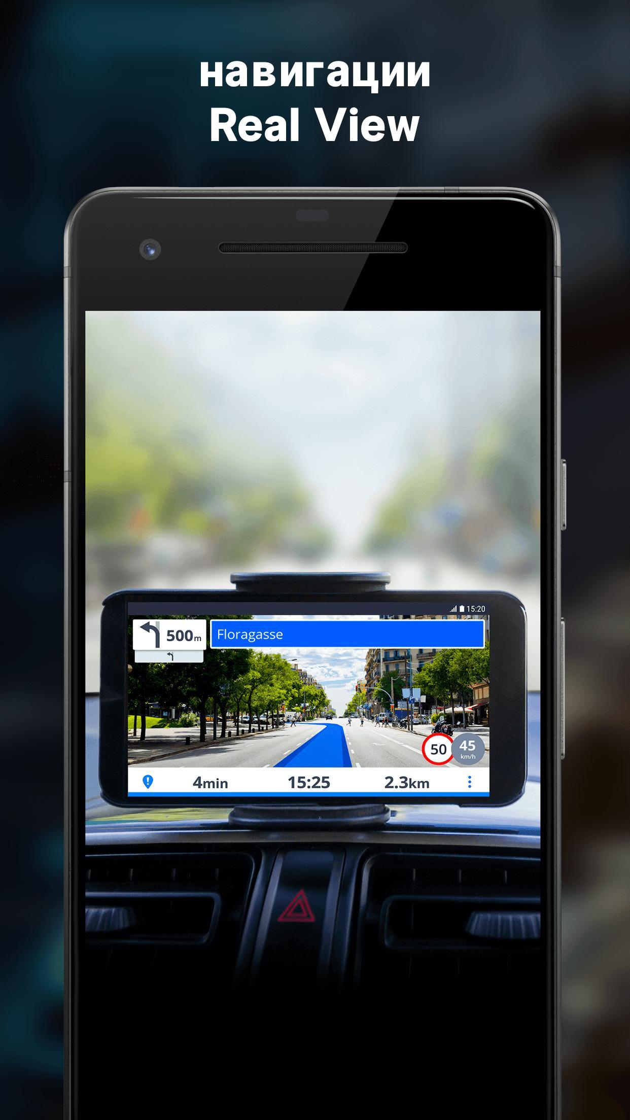 screen-5.jpg?fakeurl=1&type=.jpg