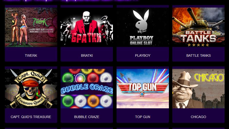 Обзор официального сайта казино Azino