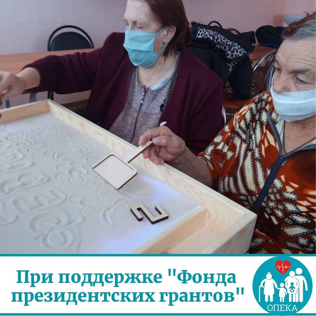 """Началась реализация проекта """"Психология в помощь здоровью и долголетию"""""""