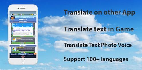 AI Translate - Перевести экран, перевести фото 4.1.0 Premium (Android)